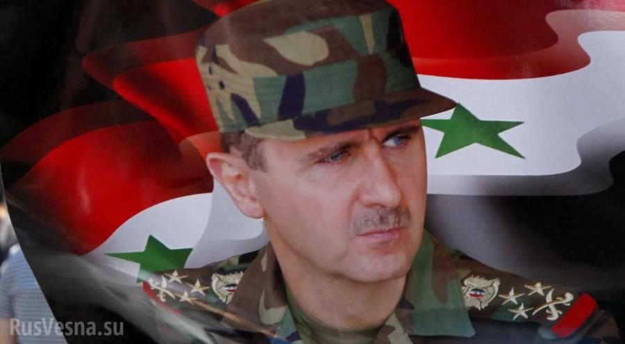 ВАЖНО: Китай заявил о поддержке Асада