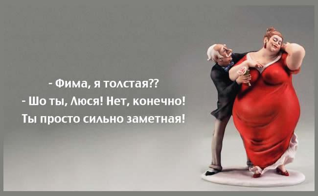 Юмор Одессы: лучшие одесские шутки и анекдоты