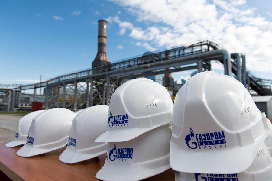 """""""Газпром"""" подкрался незаметно: кое-что об угле и газе из РФ"""