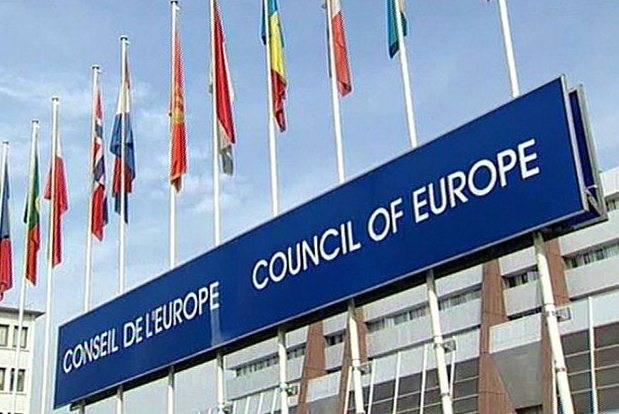 Совет Европы решил сдаться России