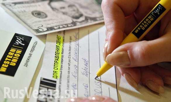 Госдума запретила денежные переводы на Украину через иностранные системы