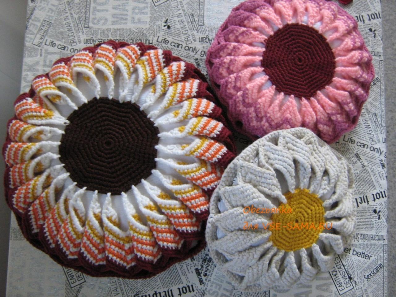 Декоративная подушечка-цветок