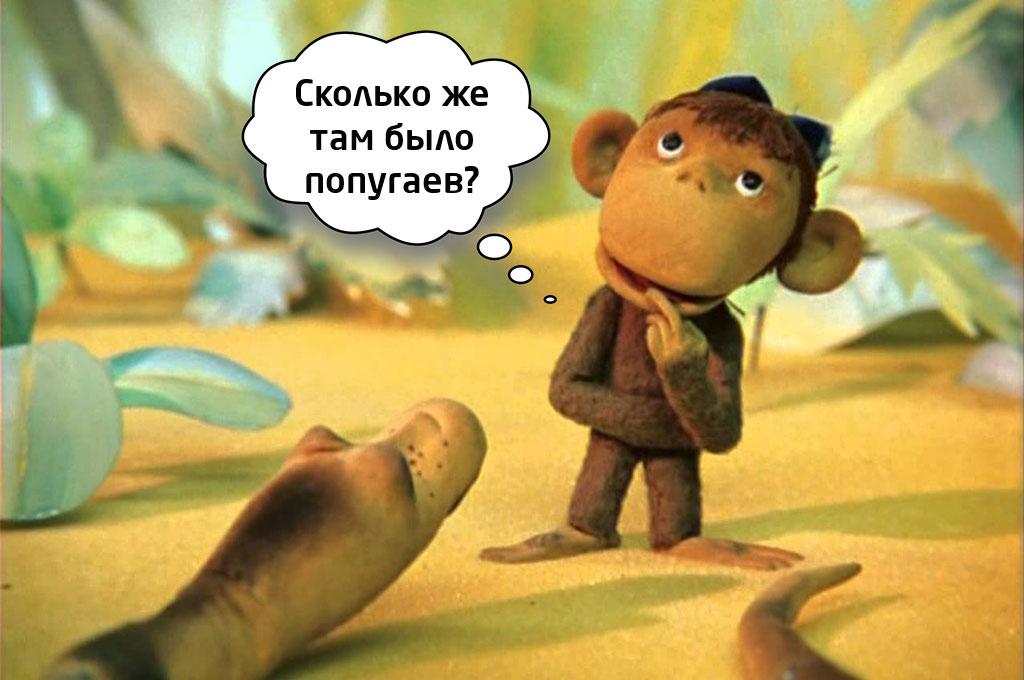 Тест: А вы хорошо помните советские мультфильмы?
