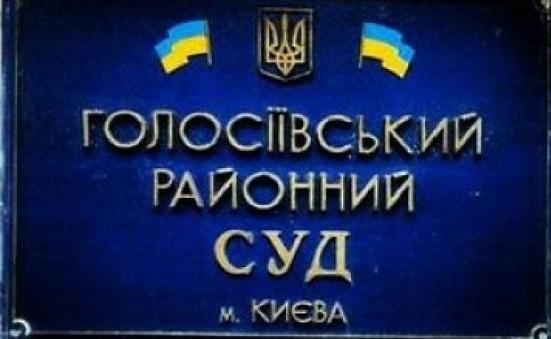 Киевский суд заизбиение кота приговорил мужчину к6 месяцам тюрьмы