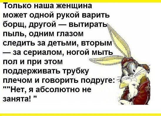 Вчера, для хохмы, через газету дал объявление, что в 17. 00 на Преображенской будет сбор дебилов...