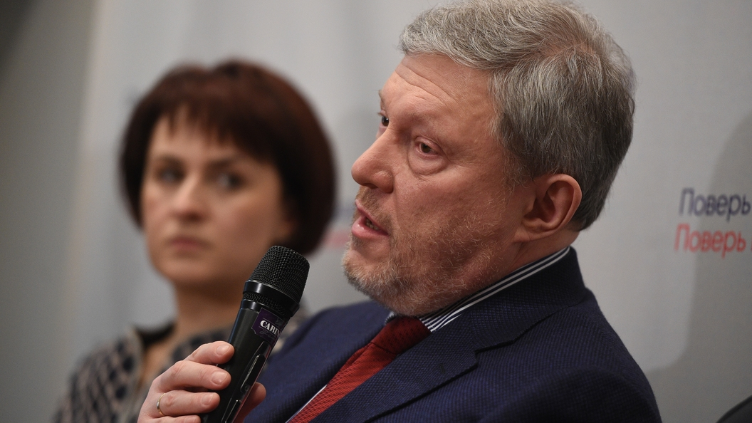 Явлинский цинично обвинил Ро…