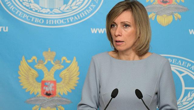 Захарова рассказала о попытке вербовки российского дипломата в США