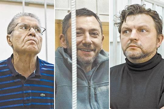 Изгои власти. В уголовных делах высокопоставленных чиновников замечен «след Чубайса»