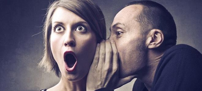 Почему женщины любят ушами а мужчины глазами