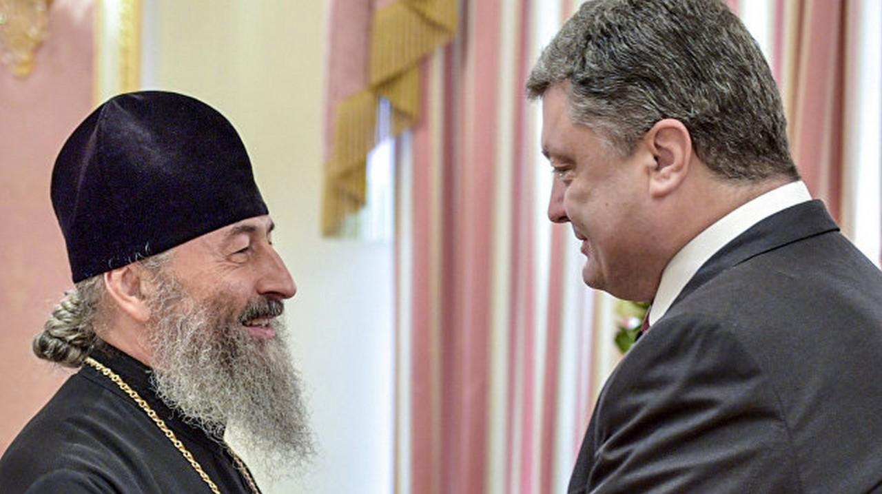 Томос для Украины: кризис назрел. Ростислав Ищенко