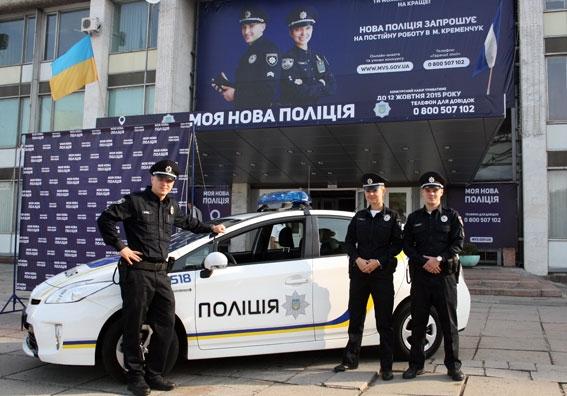 Украинская полиция пересаживается на российские автомобили