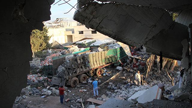 ВАЖНО: США прямо обвинили Россию в уничтожении гумконвоя в Сирии
