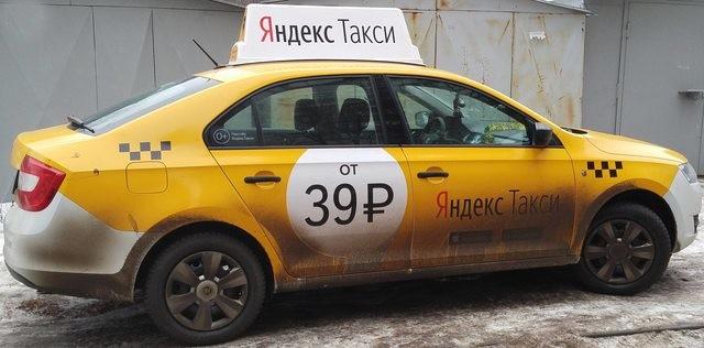 Откровения таксиста ростовского Яндекс Такси
