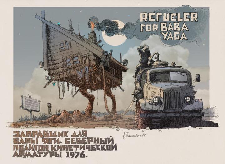 Советская авто-классика в альтернативной реальности