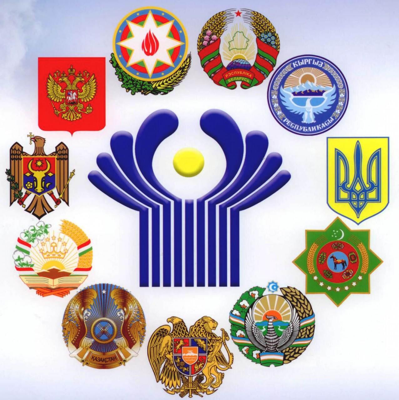Страны СНГ объединят усилия для противодействия финансированию терроризма