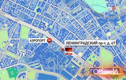 Авария с 8 машинами парализовала движение по Ленинградскому шоссе