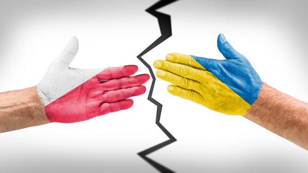 Пропасть между Польшей и Украиной растет