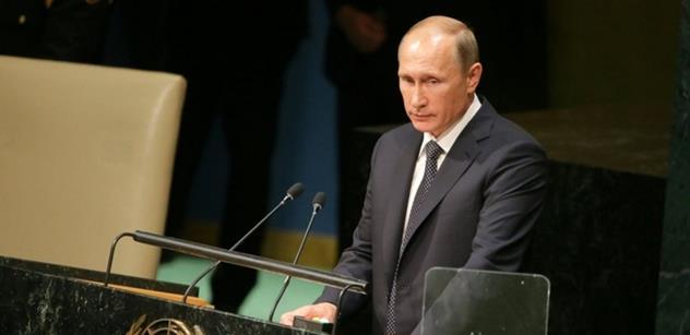Любовь Путина к золотым слиткам