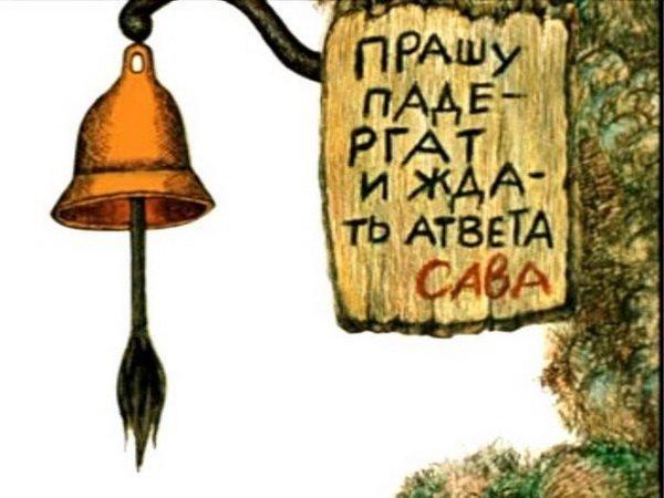 По просьбам трудящихся - небольшой урок грамотности)