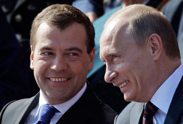 Генпрокуратура Украины намерена открыть дело против Путина и Медведева