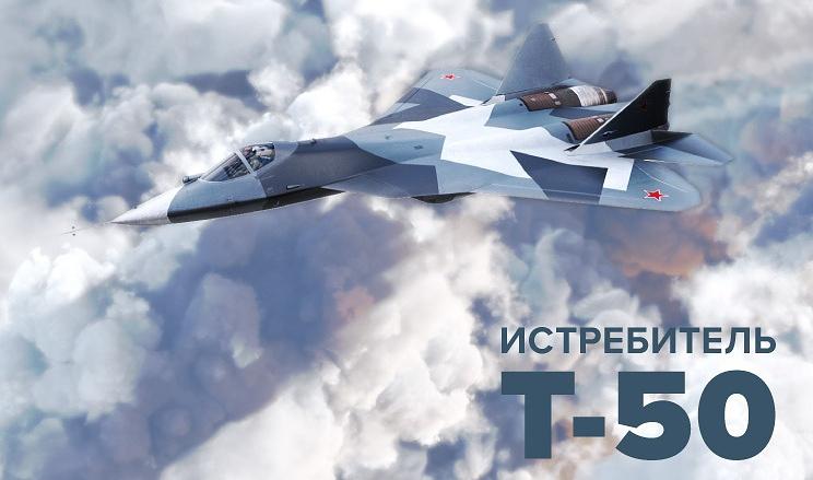 Сергей Шойгу осмотрел на Кубинке новейший истребитель Су-57