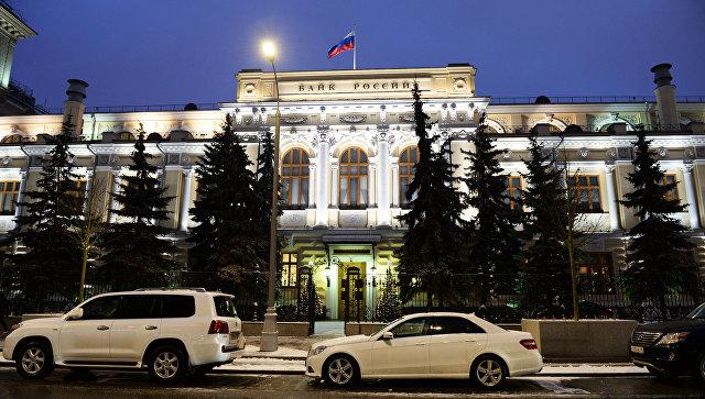 ЦБ РФ отозвал лицензию у каз…