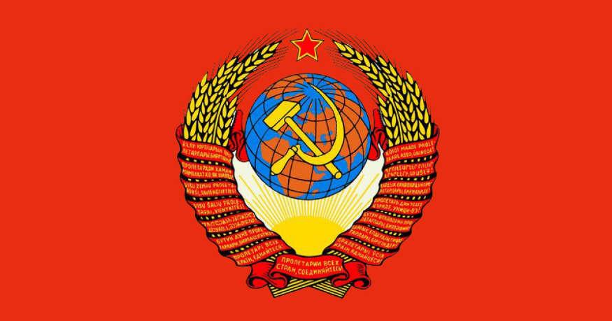 На протяжении 14 лет на гербе СССР была ошибка, которую никто не замечал.