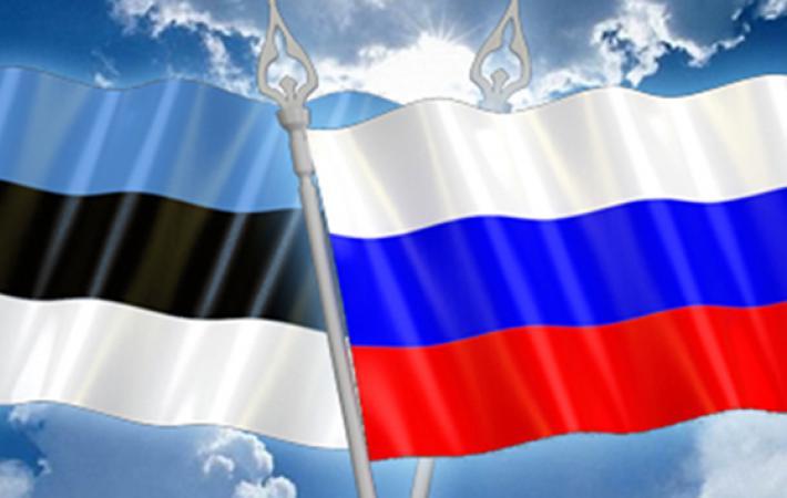 Эстония возложила на Россию ответственность за примирение с Западом