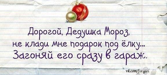 http://i1.i.ua/prikol/pic/0/5/952350.jpg
