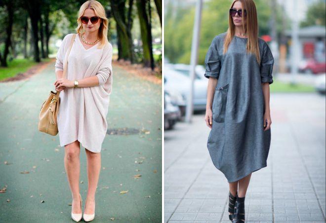 стиль оверсайз в одежде для женщин