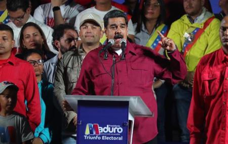 Расклады по Венесуэле, о кот…