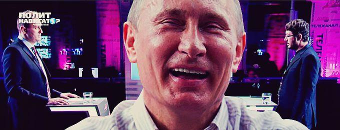 На «Дожде» либералы перегрызлись между собой и похвалили Путина