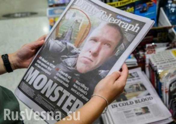 «Библия неонацизма»:  на Украине опубликовали манифест массового убийцы из Новой Зеландии