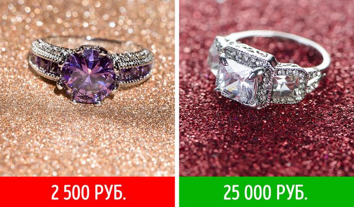 12наивных убеждений, которые дорого нам обходятся при покупке ювелирных украшений
