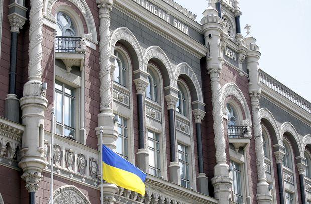 НБУ может инициировать санкции вотношении русских банков, предъявленных вУкраинском государстве