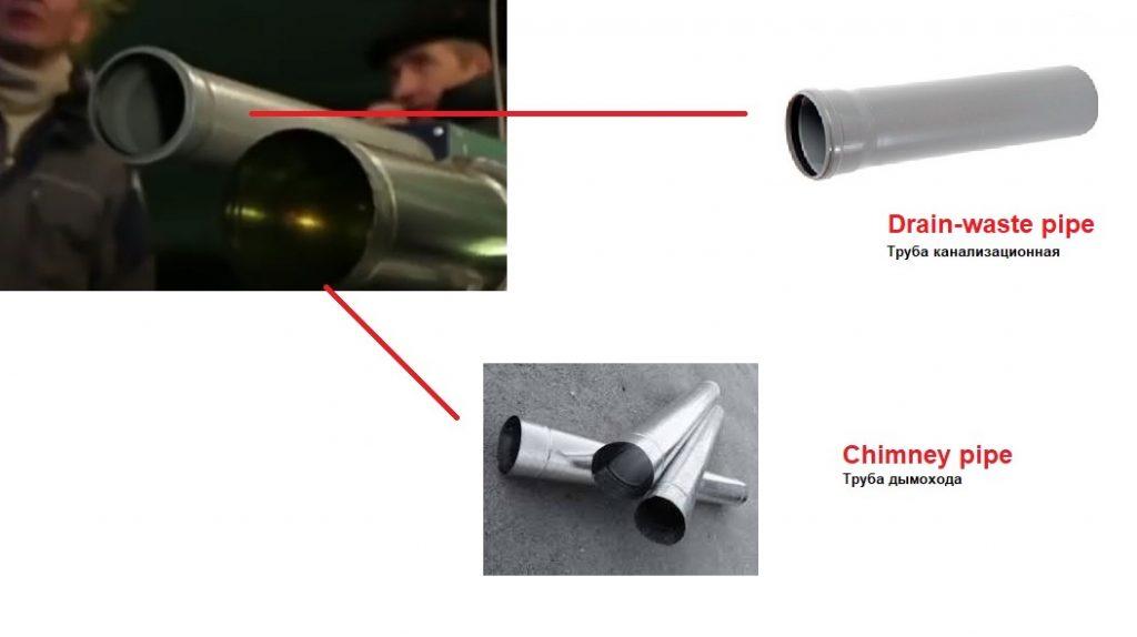 В корпусе российского лазера нового поколения разглядели канализационную трубу