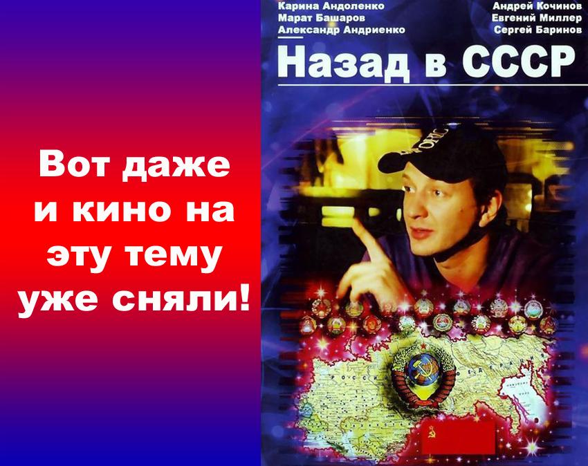 Процесс пошел! Уральцы объявили себя гражданами СССР и отказались оплачивать долги и услуги ЖКХ