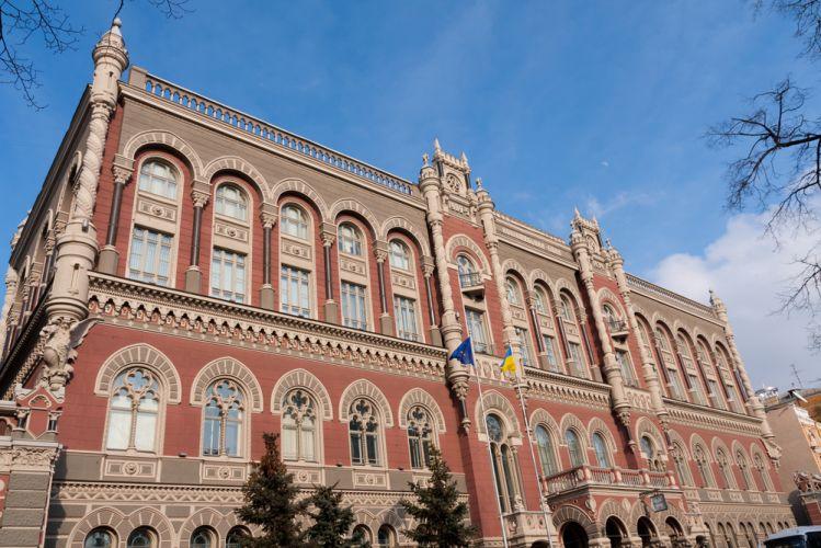Украина пообещала смягчить санкции против российских банков