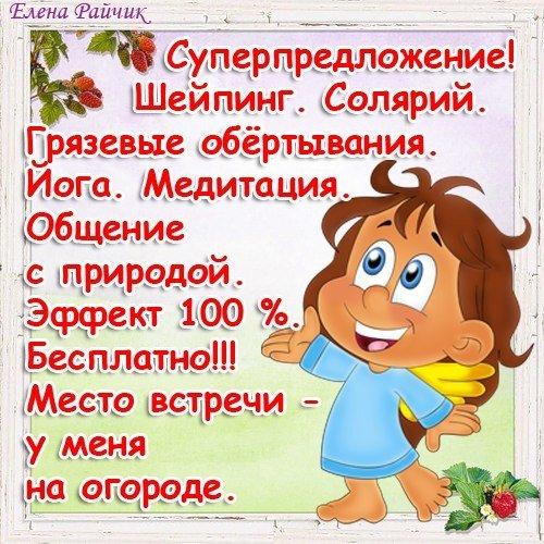 МИР ПОДАРКОВ -ВЯЗАНИЕ,РУКОДЕЛИЕ,ХЭНД-МЕЙД