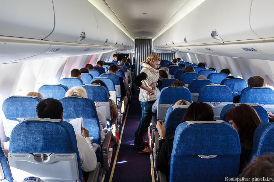 Кошмар в самолете