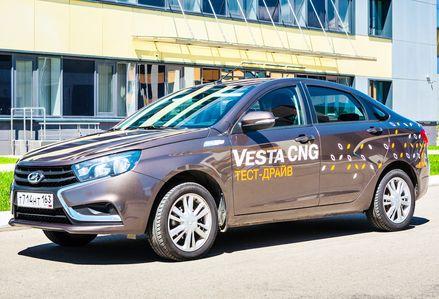 Lada Vesta CNG – не только на бензине
