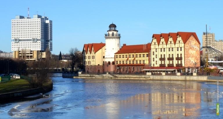 В Литве требуют называть Калининград Караляучюсом