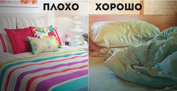 """Не заправляйте постель! 5 """"полезных"""" привычек, которые вам только вредят"""