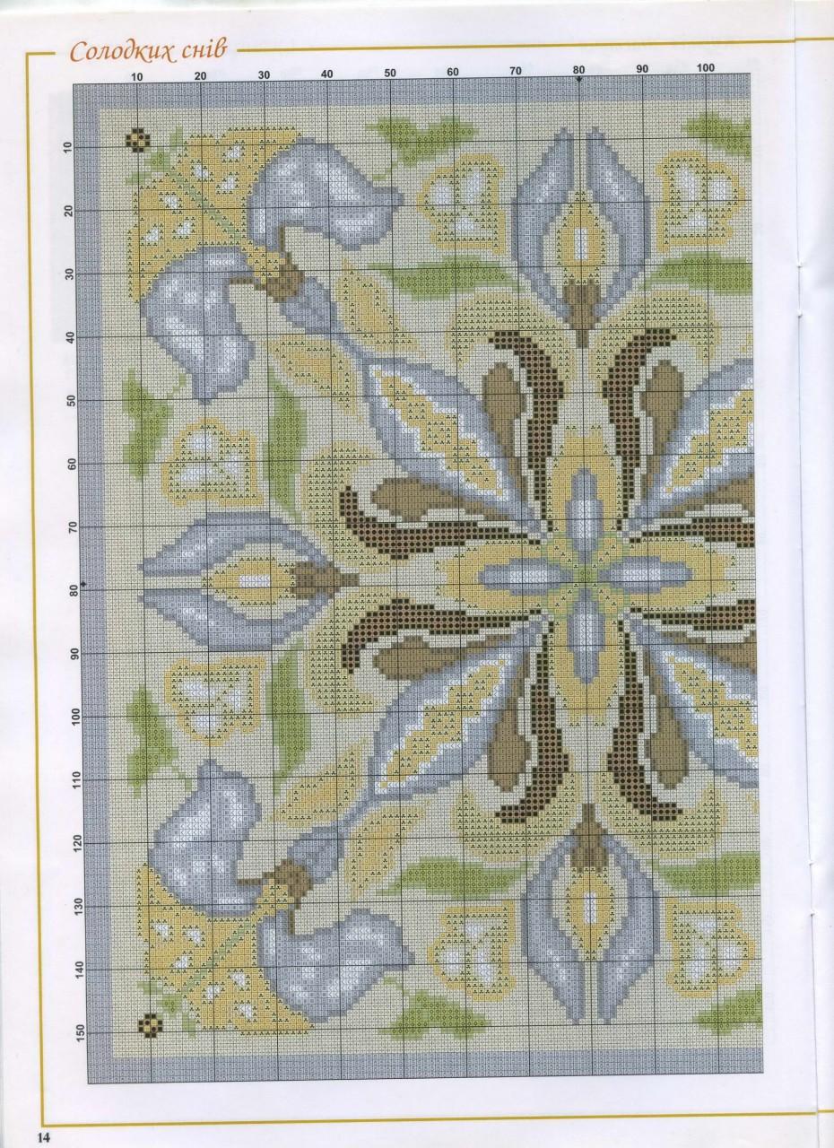 Подушки в восточном стиле - вышивка крестом схема 10