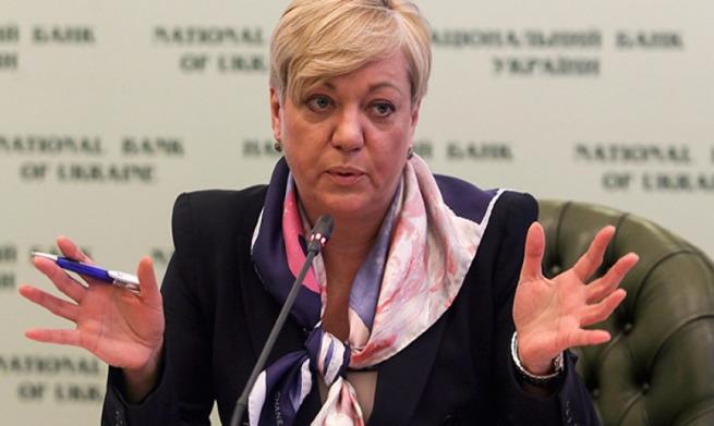 Из-за блокады Донбасса дефицит платежного баланса Украины к концу года превысит $ 4 млрд