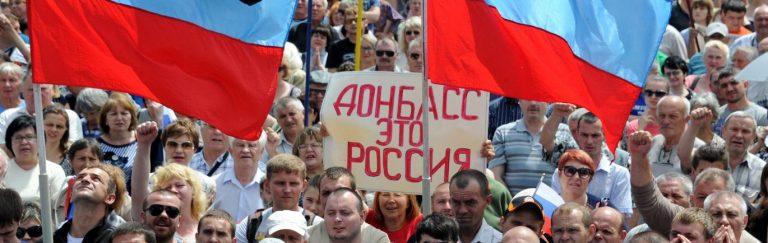 Донбассу торжественно пообещ…