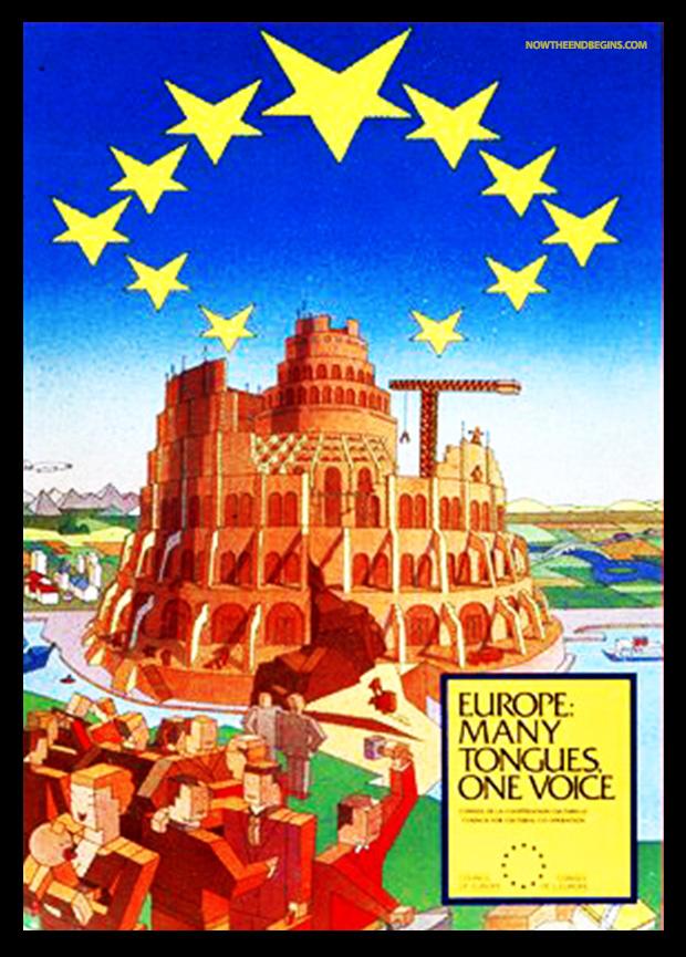 Западная Европа неуклонно ск…