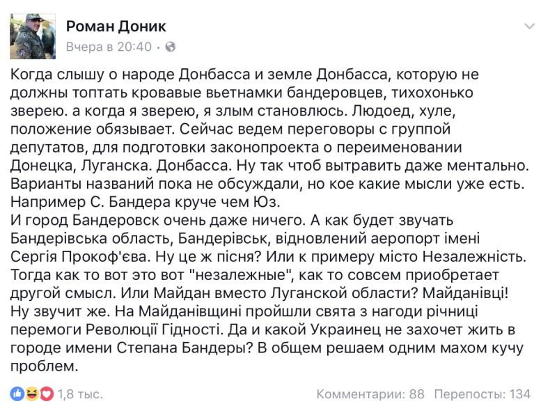 Путин в Крыму — «кастрюли» в дыму