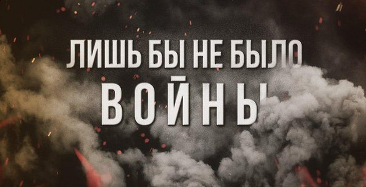 """""""Невеселый тост"""".  Александр Ширшиков"""