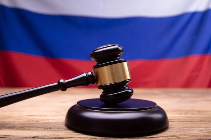 Конституционный суд РФ признал законность повышения пенсионного возраста